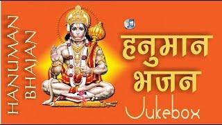 Sankat+Mochan+Mahaveer+Hanuman++Audio+Jukebox++Top+Hit+Hnuman+Bhajan++HD