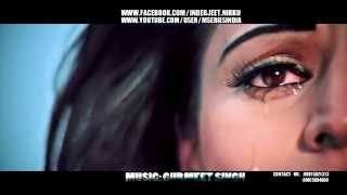 Inderjit Nikku I Door I New Song 2014 I Teaser