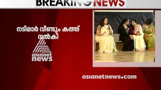 Actresses gives letter to AMMA demanding to decide action against Dileep