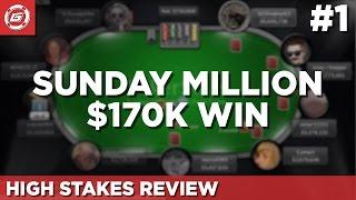 Sunday Million $170k Hand History Review (Part 1)