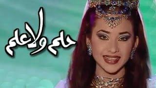 نيللي كريم في تتر بداية فوازير حلم ولا علم