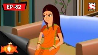 Nix - Je Sob Pare  - জে সব পারে  - Episode 82 - Samudragare - 10th  December, 2017