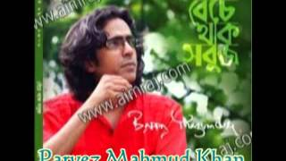Bappa Mojumder ~~ Tumi Robe Nirobe (Beche Thak Shobuj) Exclusive Full Song...2012