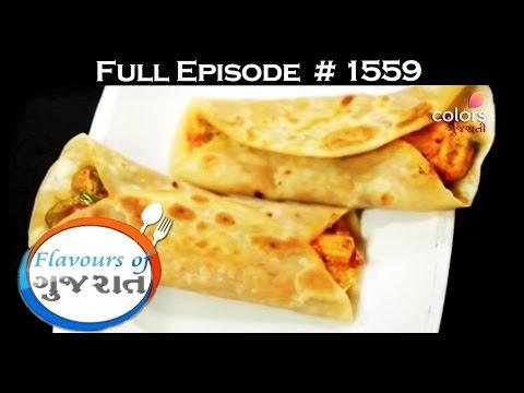 Flavours Of Gujarat - 24th March 2017 - ફ્લાવોઉર્સ ઓફ ગુજરાત - Full Episode