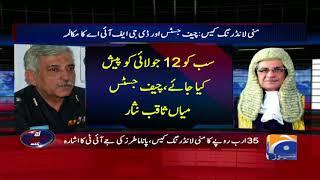 Money Laundering  Zardari Aur Faryal Talpur Mushkil Mein? Aaj Shahzaib Khanzada Kay Sath