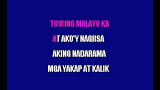 Ie Rivera And 92 Ad   Salamat Sa Pasko Filipino Karaoke
