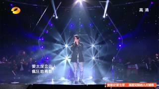 我是歌手-第二季-第1期-曹格《背叛》-【湖南卫视官方版1080P】20140108