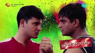 Minnale   Maddy Maddy Song