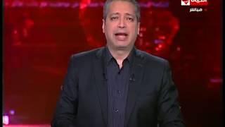 برنامج الحياة اليوم مع تامر أمين - حلقة السبت 18-11-2017 - Al Hayah Al Youm