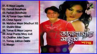 Valobashar Manush | Shanto | Audio Album Jukebox