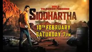 Siddhartha 2018 Hindi Offical Promo Out On Rishtay Cineplex Upload By SHDF OR SOK