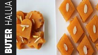 বুটের ডালের হালুয়া | Buter Halua | Bangladeshi Halwa Recipe | Buter Daler Barfi | Chana Dal Halwa