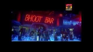 Afshan Zebi | Rang Surkj Gulaban Dy | Saraiki Best Songs