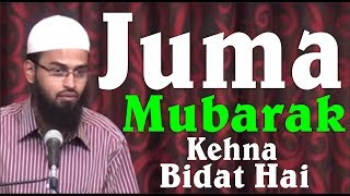 Juma Mubarak Kehna Bidat Hai By Adv. Faiz Syed