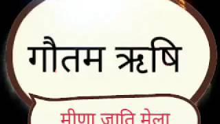 bhuriya baba I Bhuriya Baba Rajasthani Song