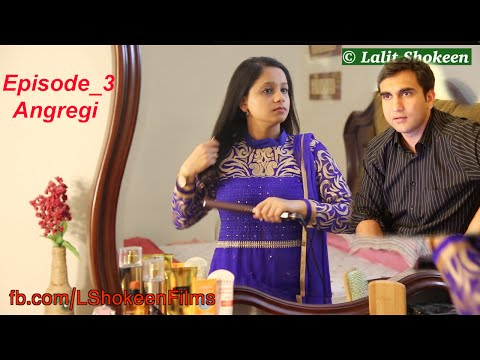 Haryanvi Husband Punjabi Wife | Episode_3 - Angreji |