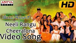 Neeli Rangu Cheeralona Full Video Song || Govindudu Andarivadele Video Songs || Ram Charan, Kajal