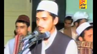 Afghan Qari Basit With Heart Touching Sound