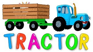 THE BLUE TRACTOR | IN THE FIELDS | Nursery rhymes and kids songs