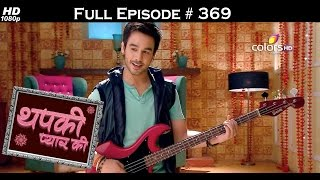 Thapki Pyar Ki - 4th July 2016 - थपकी प्यार की - Full Episode HD