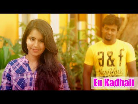 Xxx Mp4 En Kadhali Tamil Album Song Sg Siva Nalini Vittobane 3gp Sex