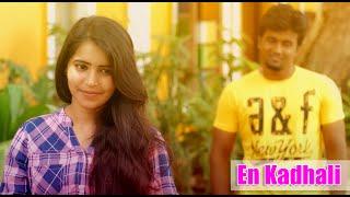 EN KADHALI | Tamil album song | 4k