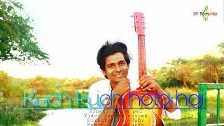 Kuch kuch hota hai  Unplugged Cover  Shiva pal