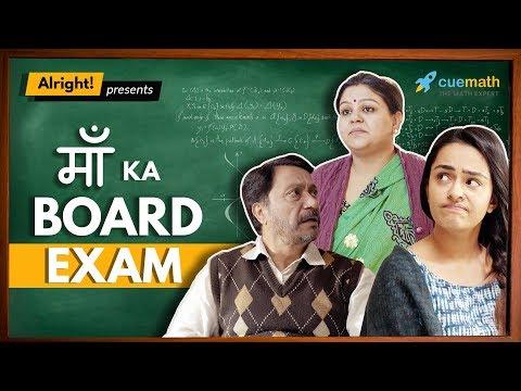Xxx Mp4 Maa Ka Board Exam Ft Apoorva Arora Maa Aur Beti Ki Kahaani Alright 3gp Sex