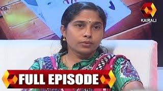 Jeevitham Sakshi: Solution To Sreelatha