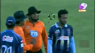 Shakib Al Hasan is angry with umpire