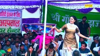 इस वीडियो में छिपा है सपना का एक बड़ा राज़ | सपना ने इस प्रोग्राम में पहना सोने का सूट | Sapna Dance