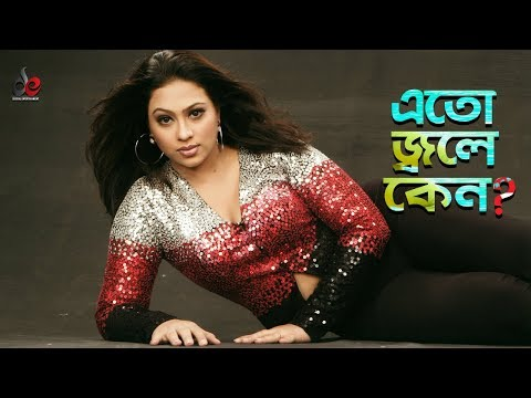 Xxx Mp4 Eto Jole Keno Movie Scene Humayun Faridi Popy 3gp Sex