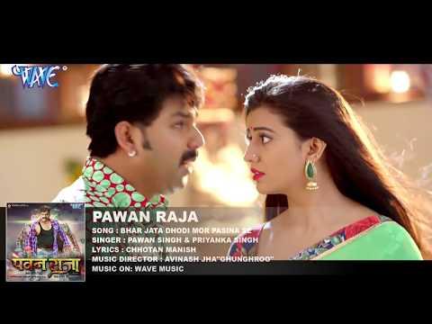 Xxx Mp4 Pawan Singh Akshara Singh New Bhojpuri Hot Superhit Song 2017 3gp Sex