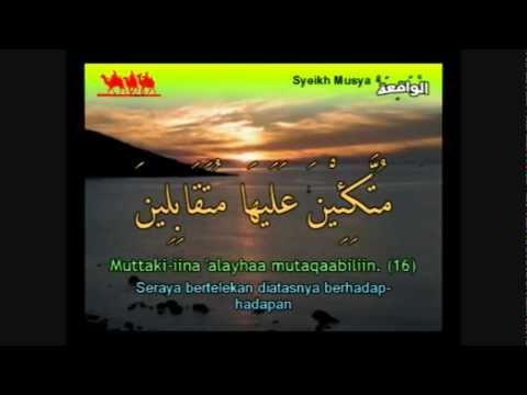 Surah Al Waqiah Terjemahan Bahasa Indonesia Hari Kiamat