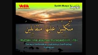 Surah Al Waqiah  (Terjemahan Bahasa Indonesia) - Hari Kiamat
