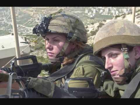 SHEMA ISRAEL ELOHAY SARIT HADAD Rigui