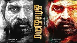 Dharma durai Teaser | Dharma durai Trailer | Vijay Sethupathi | Tamannah | Tamil Movie | Updates.