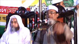 NEW WAZ By Maulana Saleh Ahmed | Bangla Waz 2017 | Sylheti waz