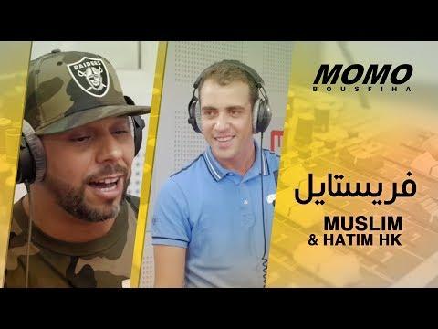 Xxx Mp4 Muslim Avec Momo فريستايل Muslim Hatim HK 3gp Sex