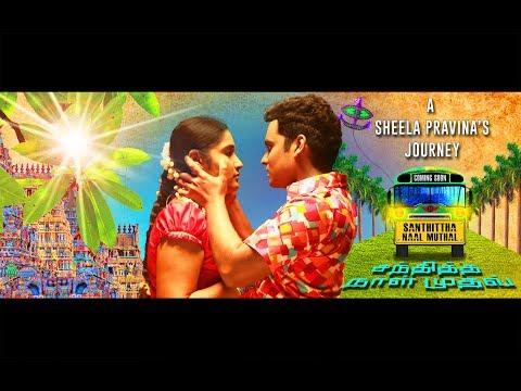 Xxx Mp4 Santhittha Naal Muthal Official Movie Teaser 3gp Sex