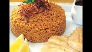 طريقة عمل الارز الصيادية \ طريقة عمل ارز السمك \ الارز بالبصل مع السمك