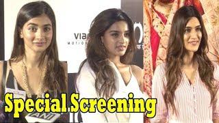 Toilet Ek Prem Katha Hindi Movie 2017   Special Screening   Nidhhi Agerwal , Kriti Sanon,Pooja Hedge