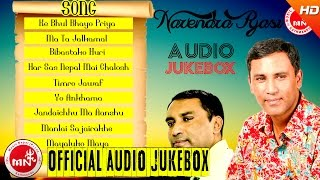 NARENDRA PYASI | Hits Song Audio Jukebox | Music Nepal