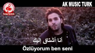 İsmail YK - Özlüyorum Ben Seni مترجمة للعربية