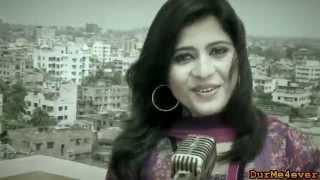 Bangla New song 2013  Amar Porane by ARIF