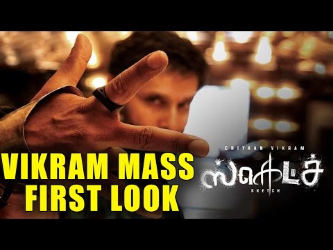 Vikram 53rd Movie  | Sketch Movie First Look Poster | Vikram | Tamanna Bhatia