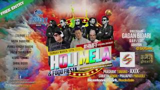 HOLI MELA FOOD FIESTA 2017 ..PROMO VIDEO