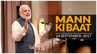 PM Modi's Mann Ki Baat, September 2017