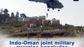 Indo-Oman joint military exercise concludes - ANI #News