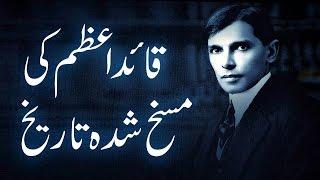 Distorted History of Muhammad Ali Jinnah | Badmash Company